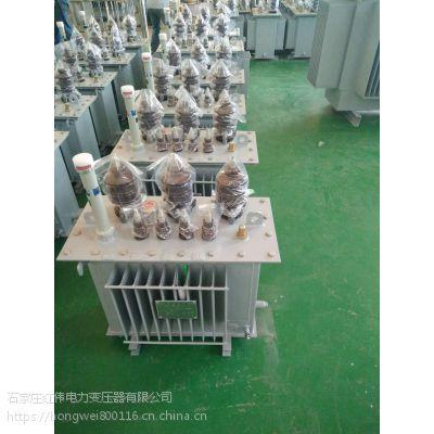 红伟电力厂家直销s9-20KVA油浸式变压器10/0.4全铝
