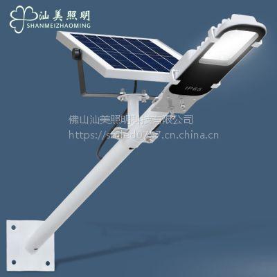 led太阳能路灯,太阳能路灯生产,太阳能路灯生产厂家