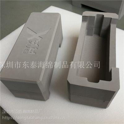 灰色泡棉盒子一体雕刻EVA盒子厂家