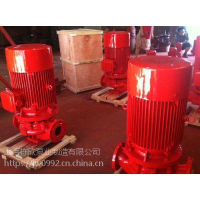 电动单极消防泵XBD3.2/27.8-100L-160变频恒压给水成套设备X.
