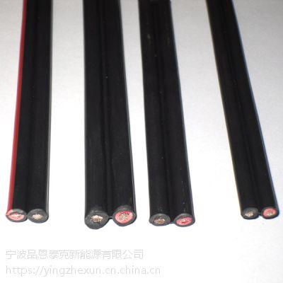 低烟无卤双芯太阳能光伏电缆PV1-F 2*4MM2厂家直供