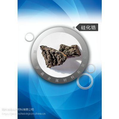 电子材料 靶材原料 硅化锆粉末