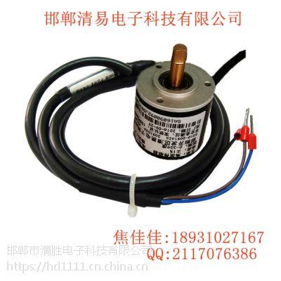 邯郸清易CG-05 角度传感器
