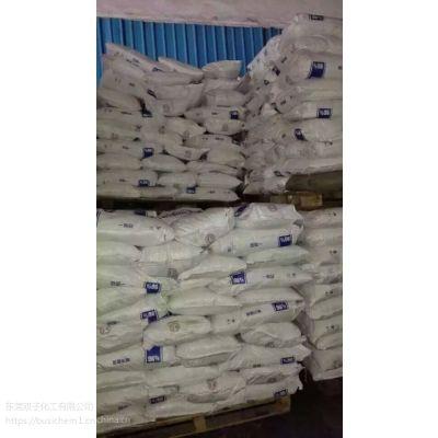 |批发供应东莞常平氢氧化钠符合环保标准