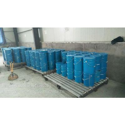 廊坊环享供应环氧煤沥青漆管道油罐防腐涂料