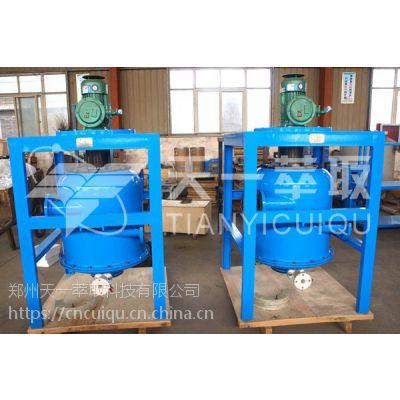 废水连续化萃取分离处理工艺流程