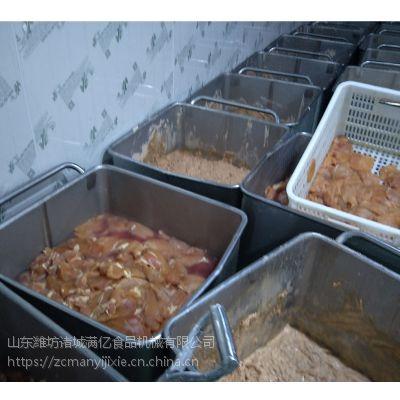 食品机械不锈钢肉类料斗车 鲜肉料斗车设备
