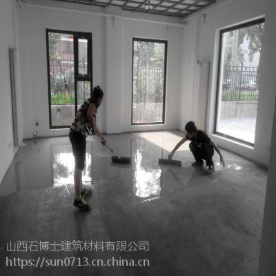 厂家直销山西阳泉自流平水泥 石博士垫层水泥自流平