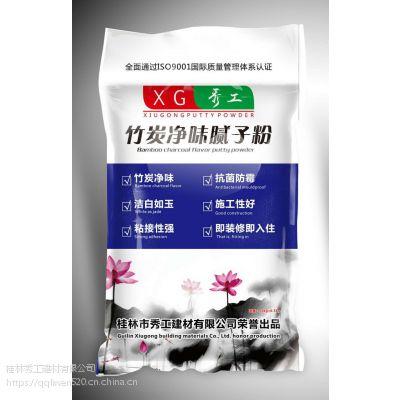 广西 桂林秀工腻子粉为全国供应腻子粉