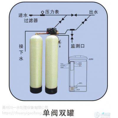 全自动软化水设备的价格(双罐一用一备)