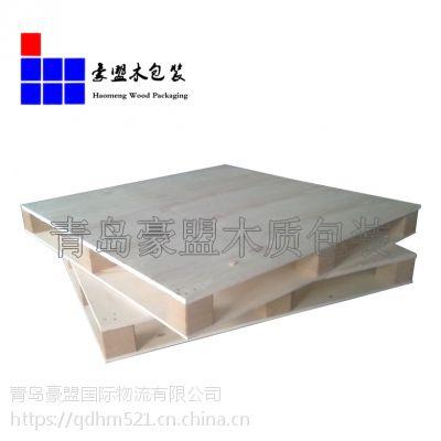 青岛木托盘厂家直销胶合板托盘出口专用木托