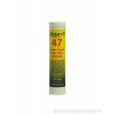 欧立能47高温不熔化油脂生产