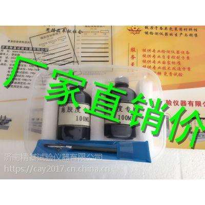 纸板施胶度仪SJD-1