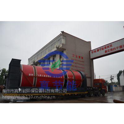 广东新型节能皮革污泥干燥机