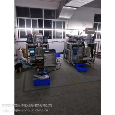 全自动包装机、浩龙科技全自动包装机、计数全自动包装机