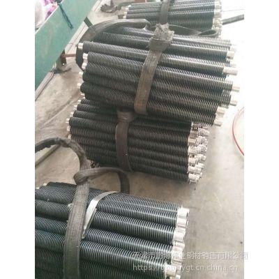 武汉20#锅炉翅片管 电厂省煤器用翅片管现货