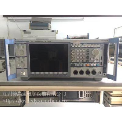 R&S UPV深圳租售罗德与施瓦茨UPV 音频分析仪
