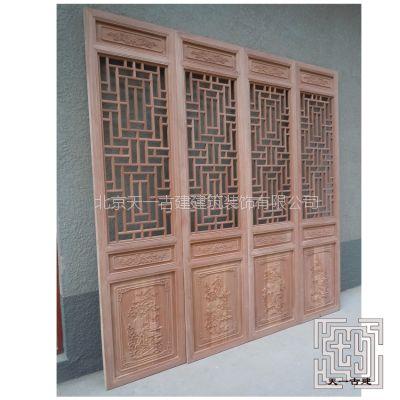 【天一古建】厂家定制古典风格实木门窗
