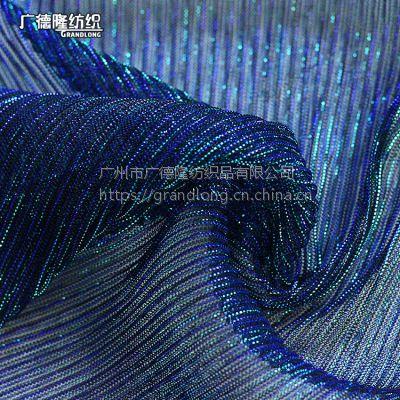 广德隆纺织XB002 2018春夏新款金银线布闪亮上衣布料双色幻灯丝时装半身裙装饰用布
