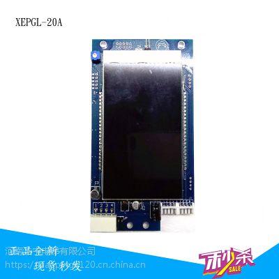 西继迅达外呼液晶显示板 XEPGL-20A/10J/02J/04J 全新现货