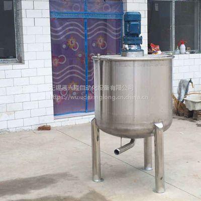 无锡德兴隆 单层搅拌机1000L 强力搅拌 液体化学品定制强制电动搅拌