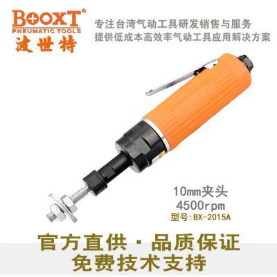 BOOXT波世特AT-2015A多功能打磨机浮雕打磨机气动八角砂纸机