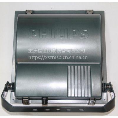 飞利浦泛光灯400W RVP350系列 金属卤化物光源 白光