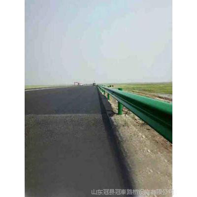 山东高速公路护栏板直销