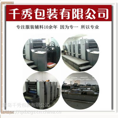 潍坊水洗标定制生产厂家