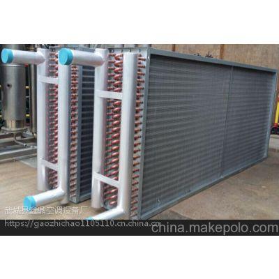 鑫鼎加工定制; 散热器、换热器、加热器、表冷器、冷凝器、冷却器