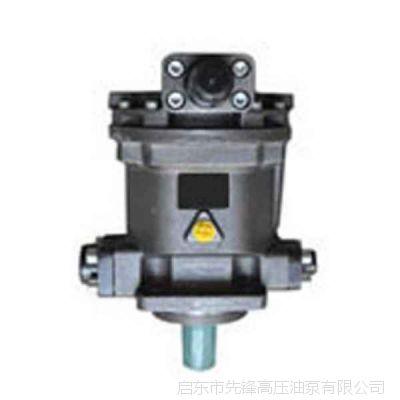 hy63y轴向柱塞泵供应商