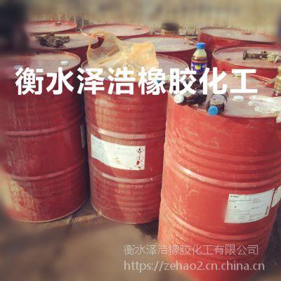 厂家供应液体古马隆树脂
