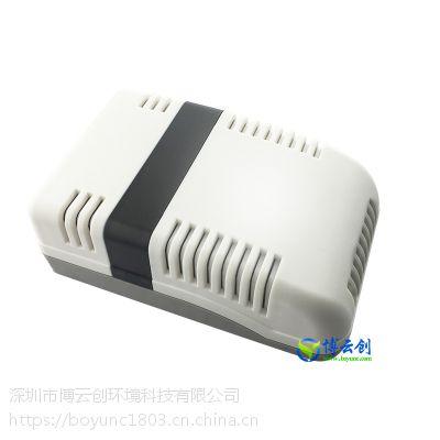 博云创室内外有机挥发物/异味/臭味/甲醛/VOC气体在线检测仪 TVOC变送器BYC100-VOC