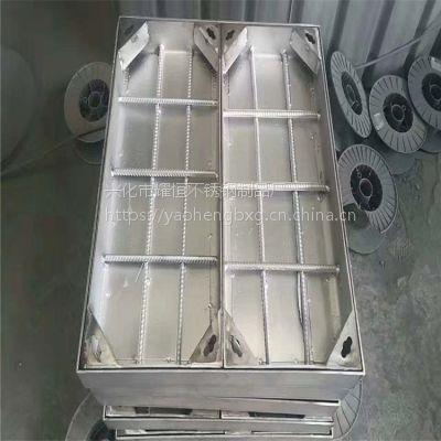 耀恒 双开不锈钢检查井盖 大规格不锈钢窨井盖 定制