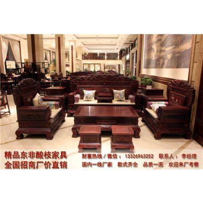 众缘和合/东非酸枝/南美/非洲/大红酸枝/宝丽沙发/古典国标红木家具/厂家直销