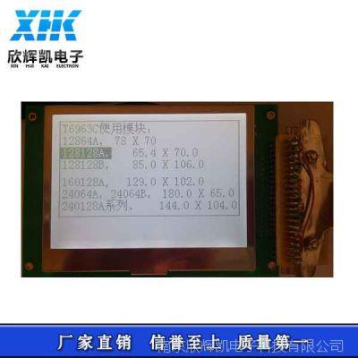 南京240160模块销售