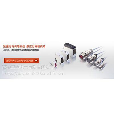 智能燃烧控制器EX-ATT3RH