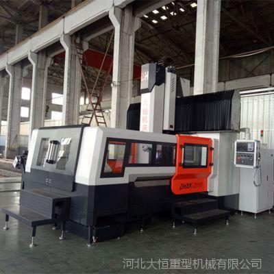 数控龙门铣床 龙门铣床生产厂家 DHXK2504型号