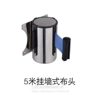 5米挂墙式布头 上海一米线配件五冠制品供应挂墙式一米线隔离栏配件 采用热处理伸缩系统 可印logo