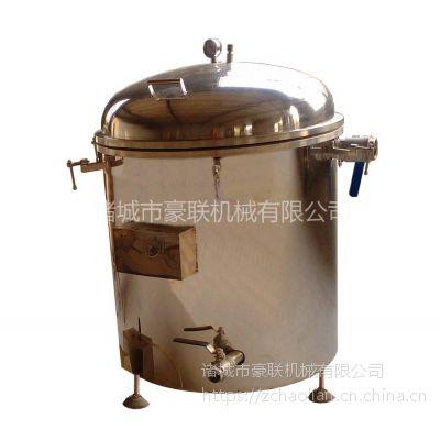供应豪联牌滤油机煎炸油滤油机食品油过滤机