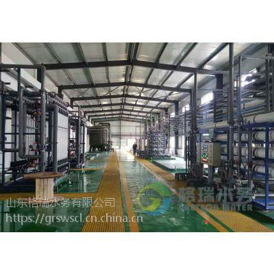上海民用饮水设备加工生产