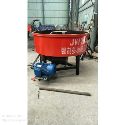 西昌天旺平口搅拌机可柴油机驱动拌料