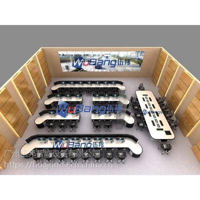 定制国家电网专用控制操作台 钢制指挥台