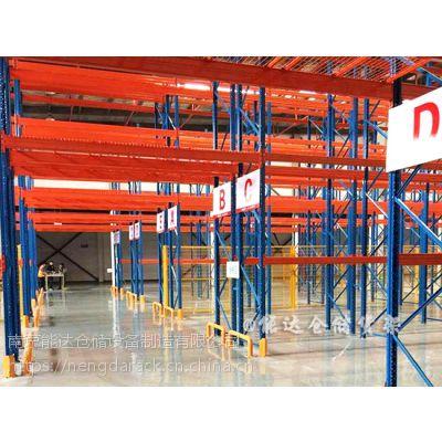 五层仓库货架定做、调高4~5层级1吨承重型货架、能达货架十年品质保障
