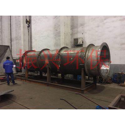 定制电磁污泥双轴桨叶脱水处理干燥装置