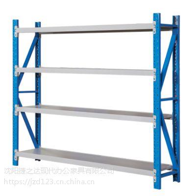 沈阳厂家供应H300中量型货架 钢制可调仓库仓储货架储物架