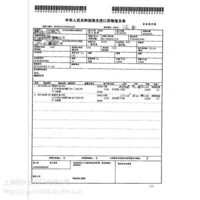 天津进口蚂蚁矿机报关费用费用多少