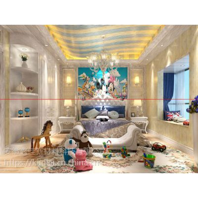 打造高端智能居家生活滁州卡帝洛尔全屋整装定制.