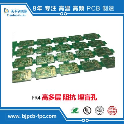 FR-4沉金工艺多层板/天拓电路防氧化板/西安高温板