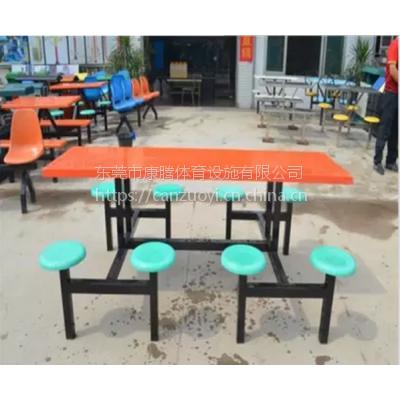 佛山食堂玻璃钢餐桌椅有批发 购实用餐椅找康腾帮你送货安装13827249855